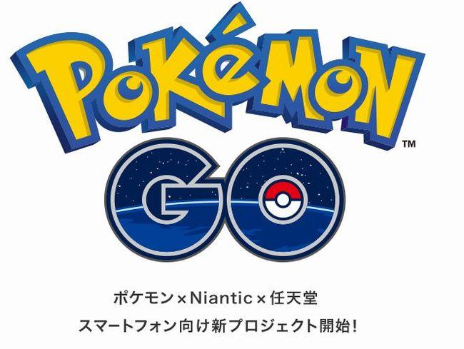 ポケモンGO配信日本